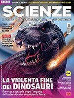 Science World Focus n.45