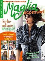 MAGLIA ACCESSORI 2017 + DIGITALE OMAGGIO