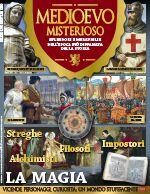 Medioevo Misterioso 2017 + DIGITALE OMAGGIO