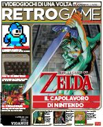 Retro Game 2017 + DIGITALE OMAGGIO