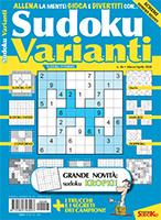 Copertina Sudoku Varianti n.46