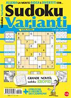 Copertina Sudoku Varianti n.48