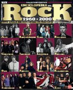 Classic Rock Speciale n.12
