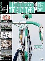 Biciclette d epoca n.25