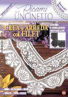 Copertina Ricami all Uncinetto n.15