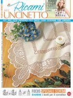Copertina Ricami all Uncinetto n.29