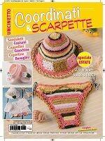 Copertina Coordinati & Scarpette n.4