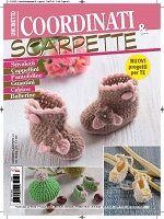 Copertina Coordinati & Scarpette n.6