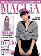 La Nuova Maglia Speciale n.2