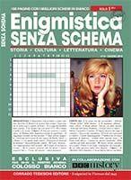 Copertina Enigmistica Senza Schema n.12