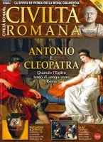 Copertina Civilta Romana n.16