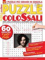 Copertina Puzzle Colossali n.15