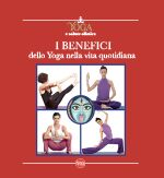 Vivere lo Yoga Manuale Super n.1