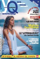 Copertina Yoga Quotidiano n.5