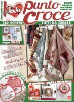 I Love Punto Croce n.3