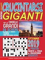 Copertina Crucintarsi Giganti n.4