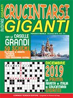 Copertina Crucintarsi Giganti n.6
