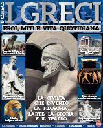 Civilta Romana Speciale n.1