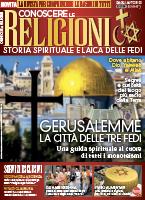Conoscere le religioni 2020 digital