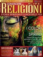 Copertina Conoscere le religioni n.2