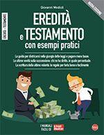 Le Guide Pratiche di Leggi Illustrate n.7